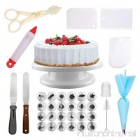 Cake Turntable Rotating Cake Stand and Cake Decorating Set | Includes: ALL Cake Decorating Supplies  Cake Turntable 12-inches | Food Grade Stainless Steel | Perfect for Beginners and Experts - B07CG62JLF